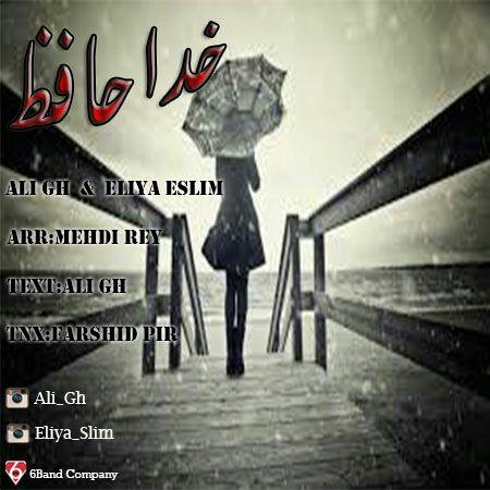 Ali Gh & Eliya Eslim - Khodahafez