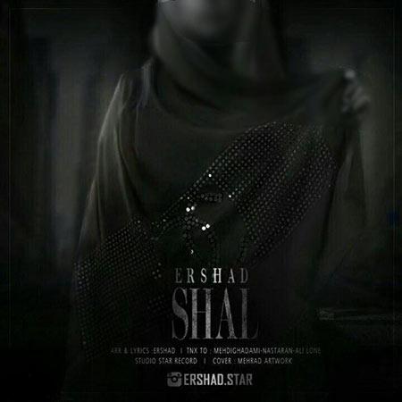 Ershad - Shal