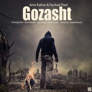 Amir Kalhor & Farshad Pixel - Gozasht