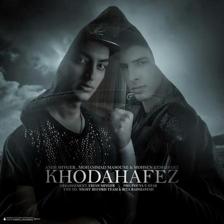 Amir Shyger & Mohsen Keshavarz - Khodahafez