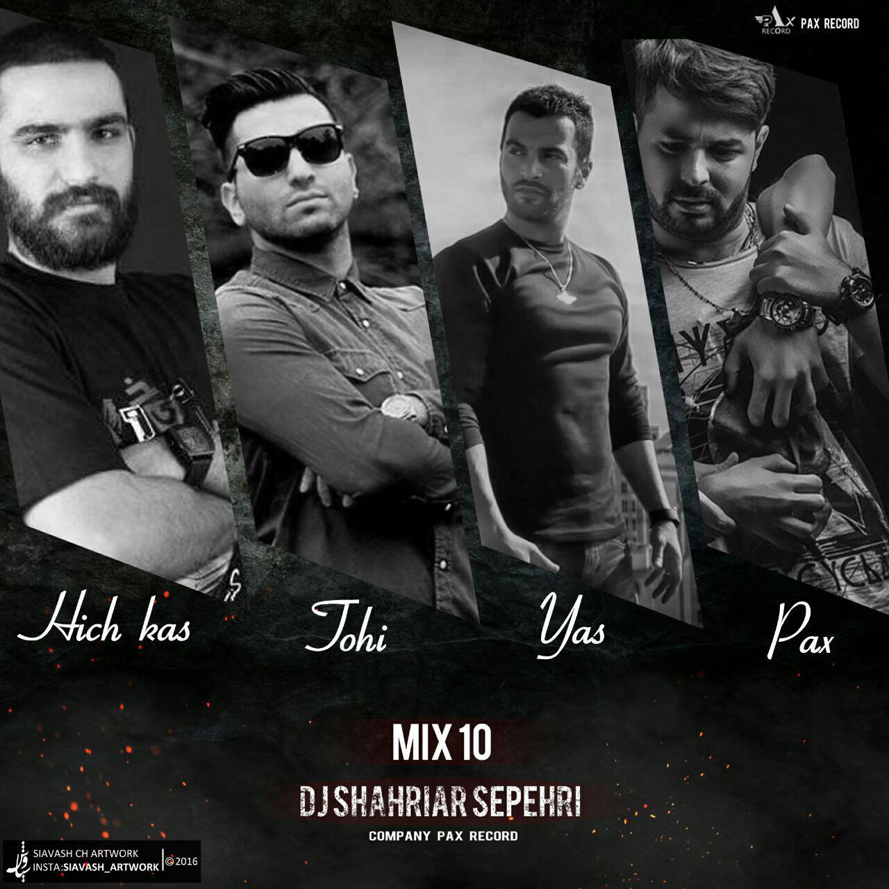 Dj Shahriyar Sepehri - Mix