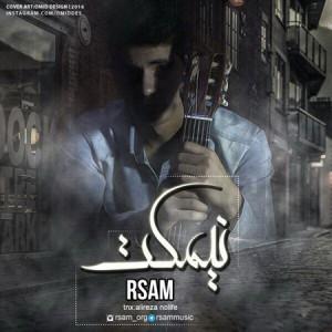 Rsam - Nimkat