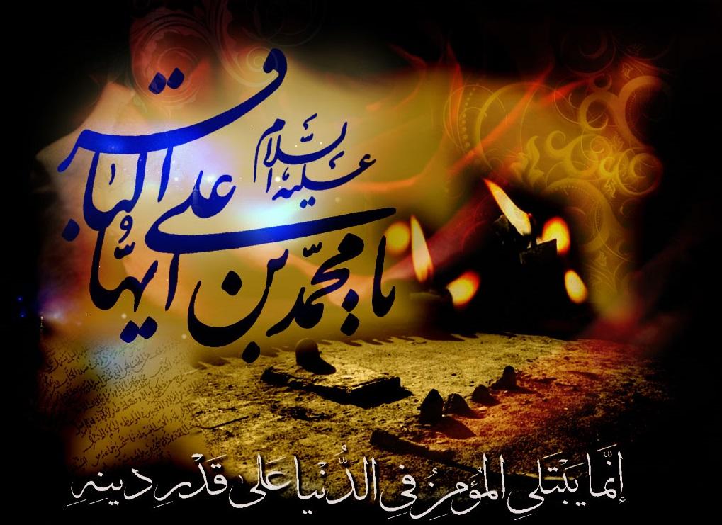 زندگانی حضرت امام محمد باقر(ع)ب4