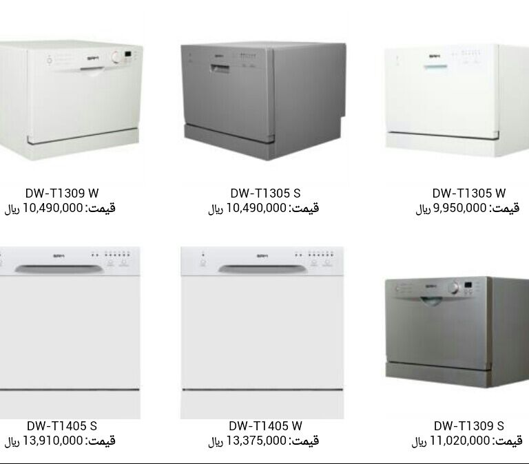 قیمت ماشین ظرفشویی رومیزی اسنوا