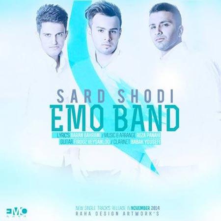Emo Band - Sard Shodi