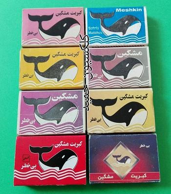 دلفین (3).jpg (350×398)