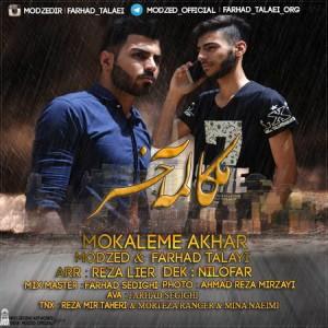 Modzed & Farhad Talayi - Mokaleme Akhar
