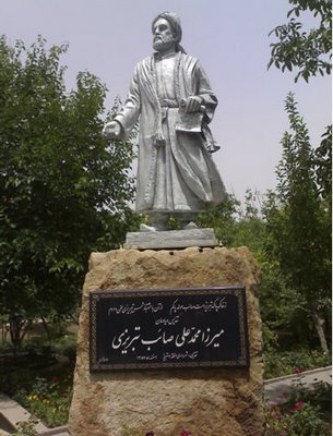 اشعار صائب تبریزی2