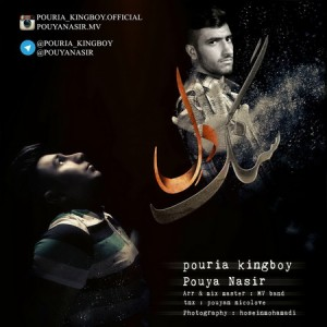 Pouriya King Boy & Pouya Nasir - Sang Del