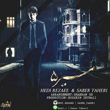 Hedi Rezaee And Saber Taheri - Masir 5