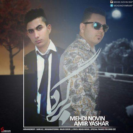 Mehdi Novin Ft Amir Yashar - Bargard