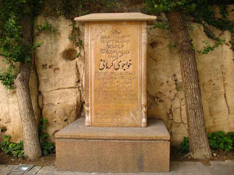خواجوی کرمانی_غزلیات268تا535