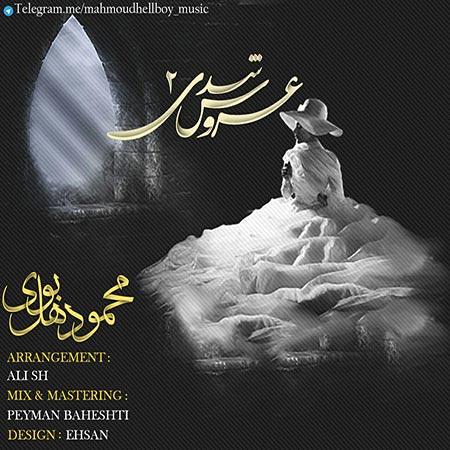 Mahmoud Hell Boy – Aroos Shodi2