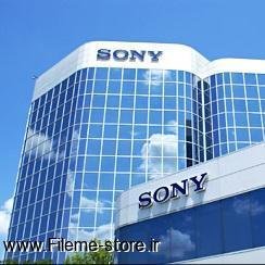 دانلود فایل اصول بازاريابي شرکت سوني