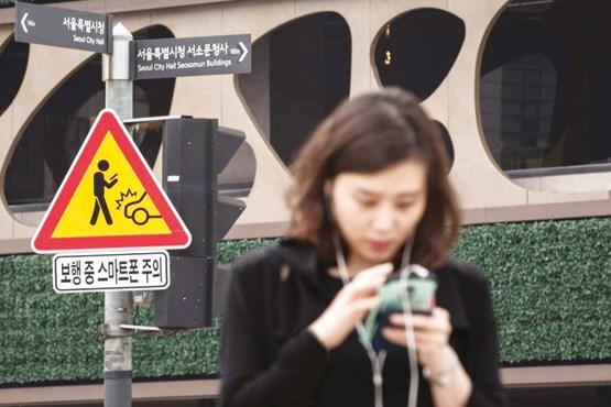 تابلوهای هشدار موبایل