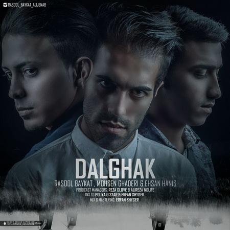 Rasool Baykat - Dalghak