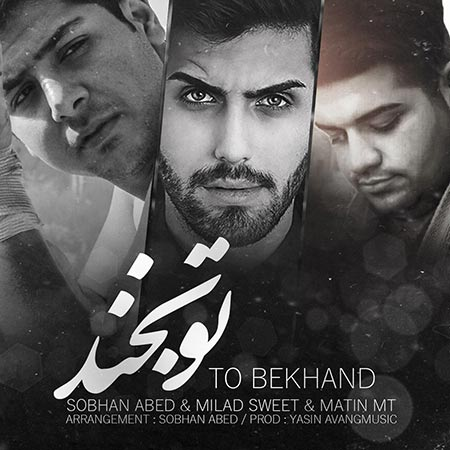 Milad Sweet & Sobhan Abed & Matin Mt – To Bekhand