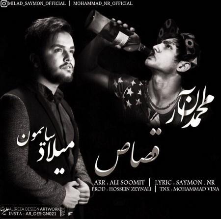 Milad Saymon & Mohammad Nr – Ghesas