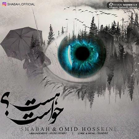 Shabah & Omid Hosseini - Havaset Hast