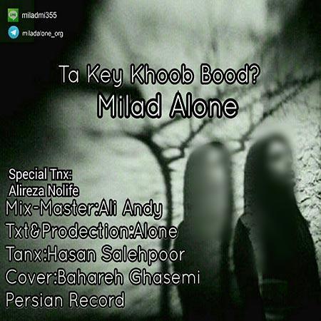 Milad Alone - Ta Key Khoob Bood