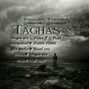Shayan M.n & Ravi & Arian Z.t - Taghas
