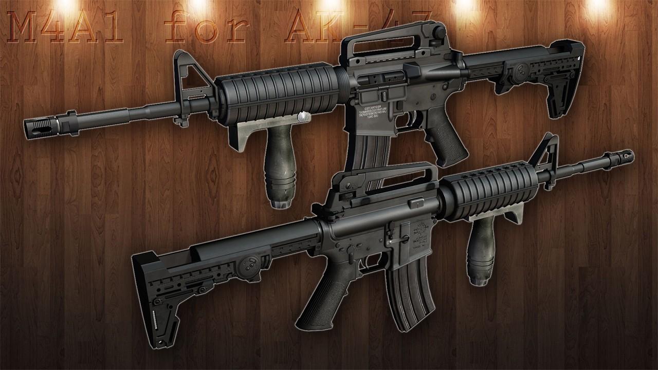 دانلود اسکین M4 برای Ak47 کانتر سورس