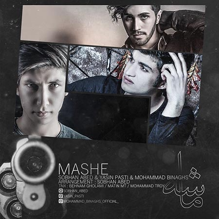 Yasin Pasti And Sobhan Abed And Mohammad Binaghs – Mashe