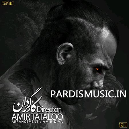 Amir Tataloo - Kargardan