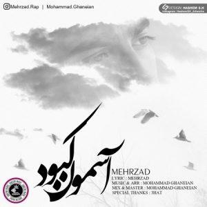 MehrZad –  Asemoone Kabood