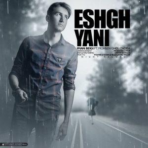 Iman Beigi Ft Mohsen Gholi Zade – Eshgh Yani