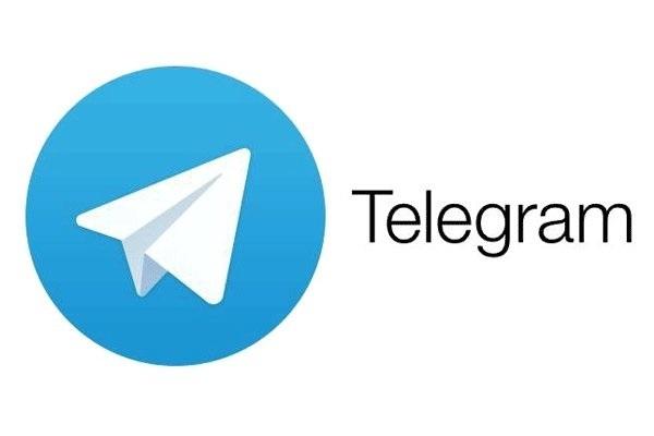تلگرام در بحرین فیلتر شد