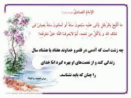 گواهان خدای عزّتمند بر آفریدگانش