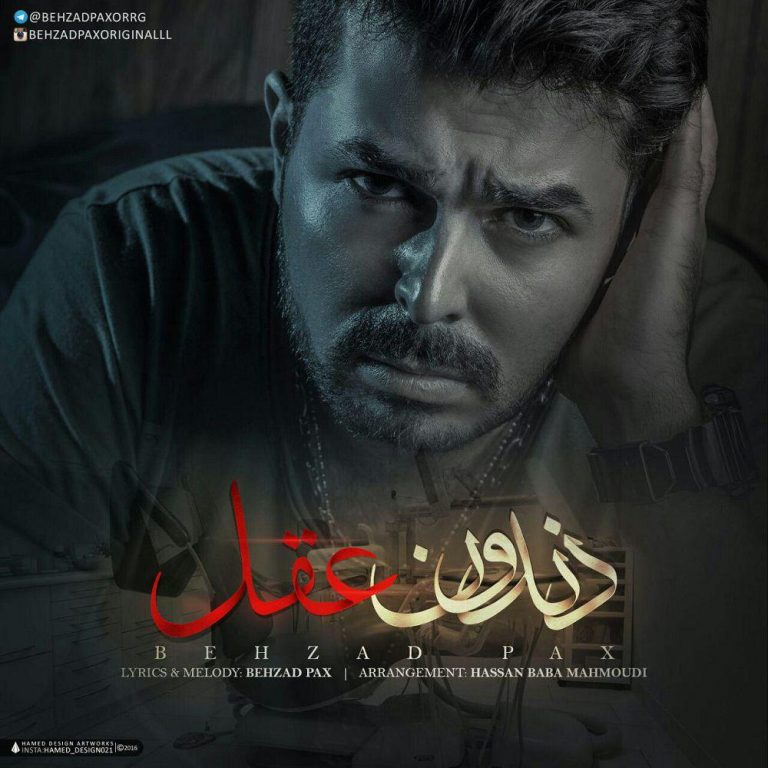 Behzad pax – Dandone Aghl