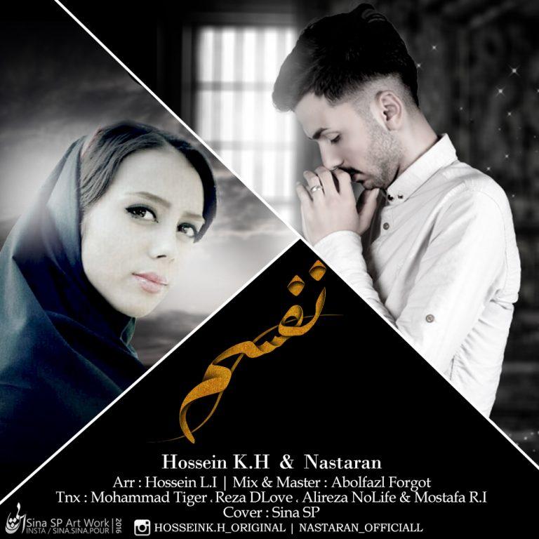 Hossein KH & Nastaran – Nafasam