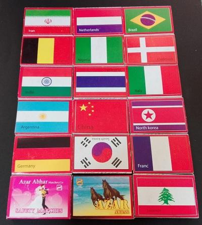 پرچم (5).jpg (400×447)