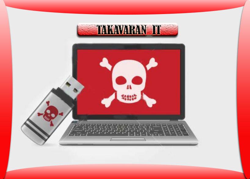 فلشهای USB: خطری بزرگ برای امنیت دادهها