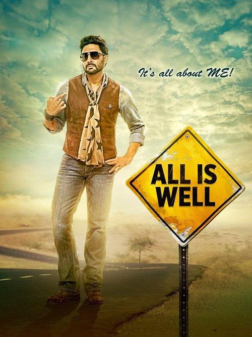 دانلود فیلم هندی All Is Well 2015 با لینک مستقیم و حجم کم