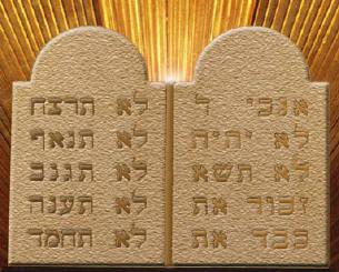 مراثی ارمیا,25_lamentations