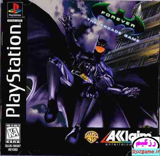 دانلود بازی Batman Forever