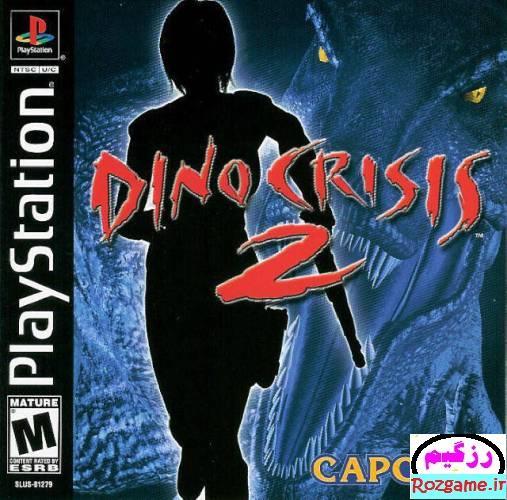 دانلود بازی Dino Crisis 2