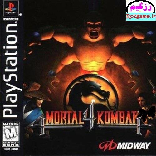 دانلود بازی Mortal Kombat 4
