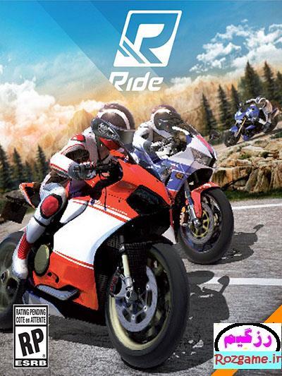 مسابقات موتور سیکلت – Ride