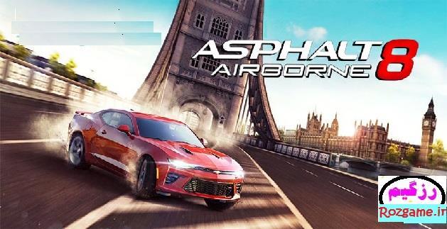 دانلود Asphalt 8: Airborne - بازی آسفالت 8 اندروید + دیتا
