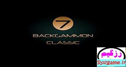 بازی تخته نرد | Backgammon Classic v7.2