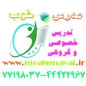 کاربرگ های فارسی اول دبستان ماهانه