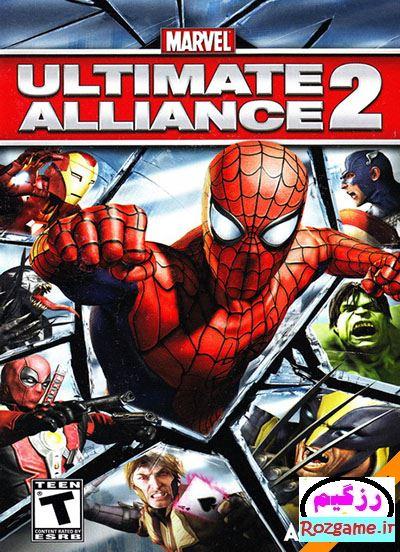 مارول اتحاد نهایی ۲ – Marvel Ultimate Alliance 2