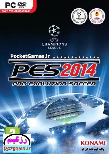 تکامل فوتبال ۱۴ – PES 14