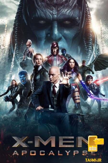 فیلم مردان ایکس : آخر الزمان ۲۰۱۶ X-Men: Apocalypse