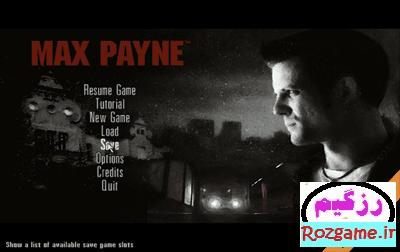 بازی مکس پین ۱ | Max Payne 1