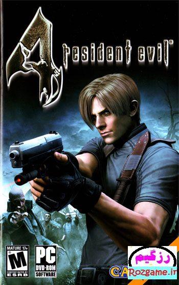 اهریمن ساکن ۴ | Resident Evil 4